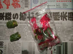 Travels in Asia - Taiwan: Republic of China - Taiwanese Chewing Gum